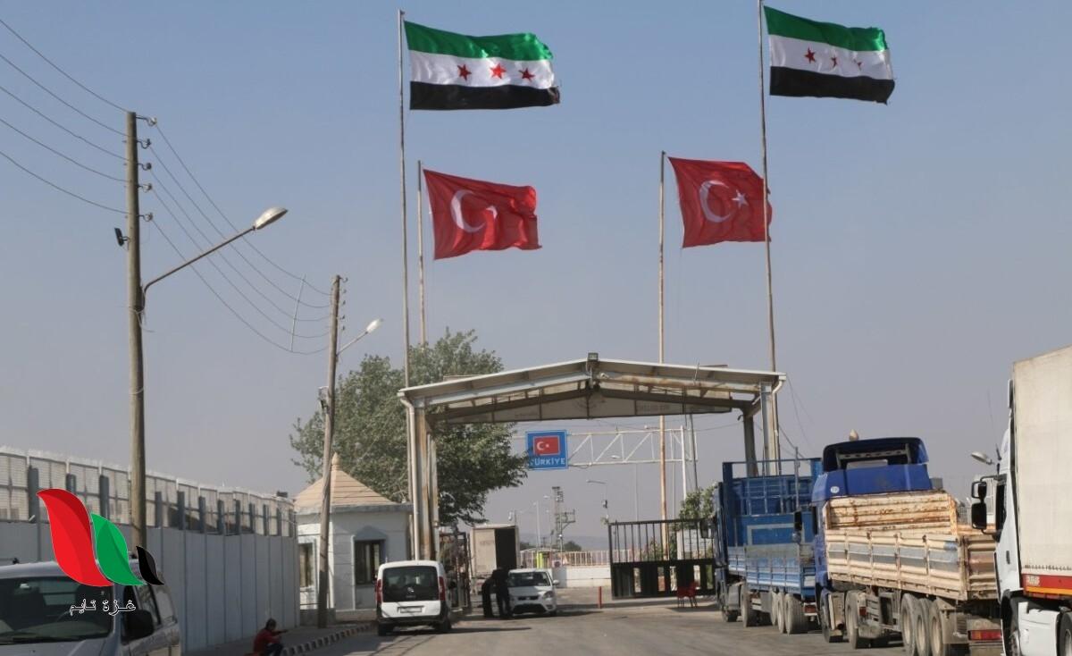 رابط معبر جرابلس 2021 للسوريين في تركيا