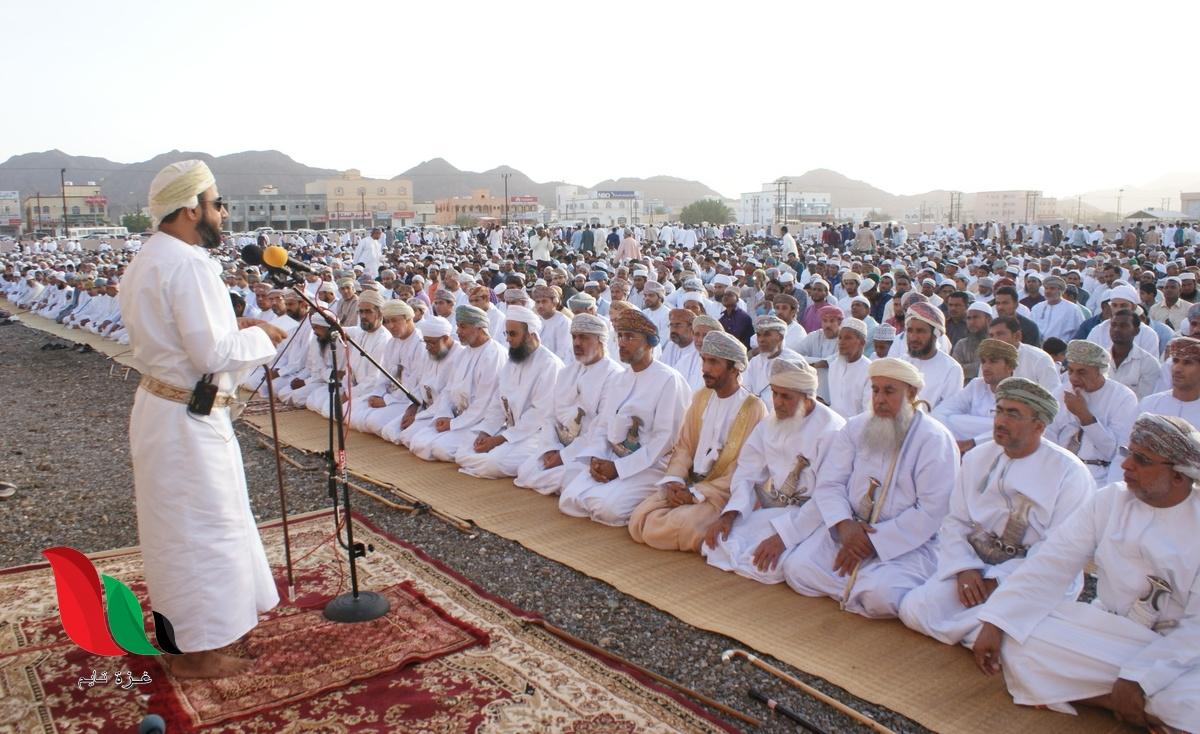 موعد اجازة عيد الاضحى 2021 في سلطنة عمان