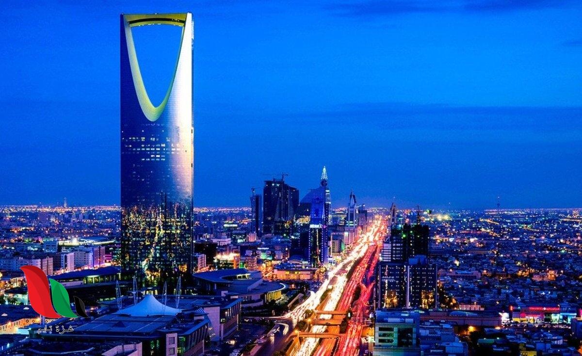 موعد اجازة عيد الاضحى للقطاع الخاص 2021 1442 في السعودية