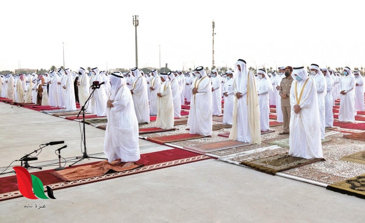 اجازة عيد الاضحى 2021 في قطر