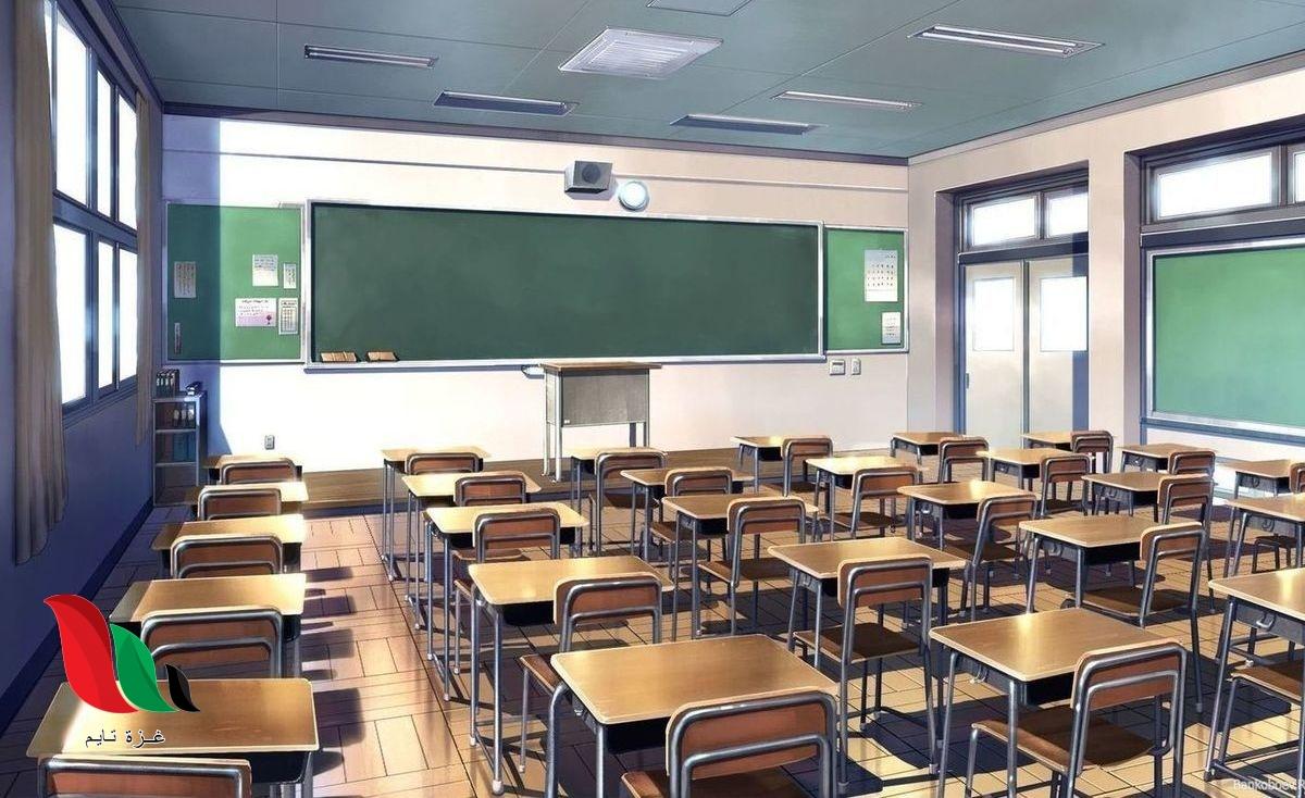 كم باقي على المدرسة 1443 العد التنازلي بالسعودية ؟