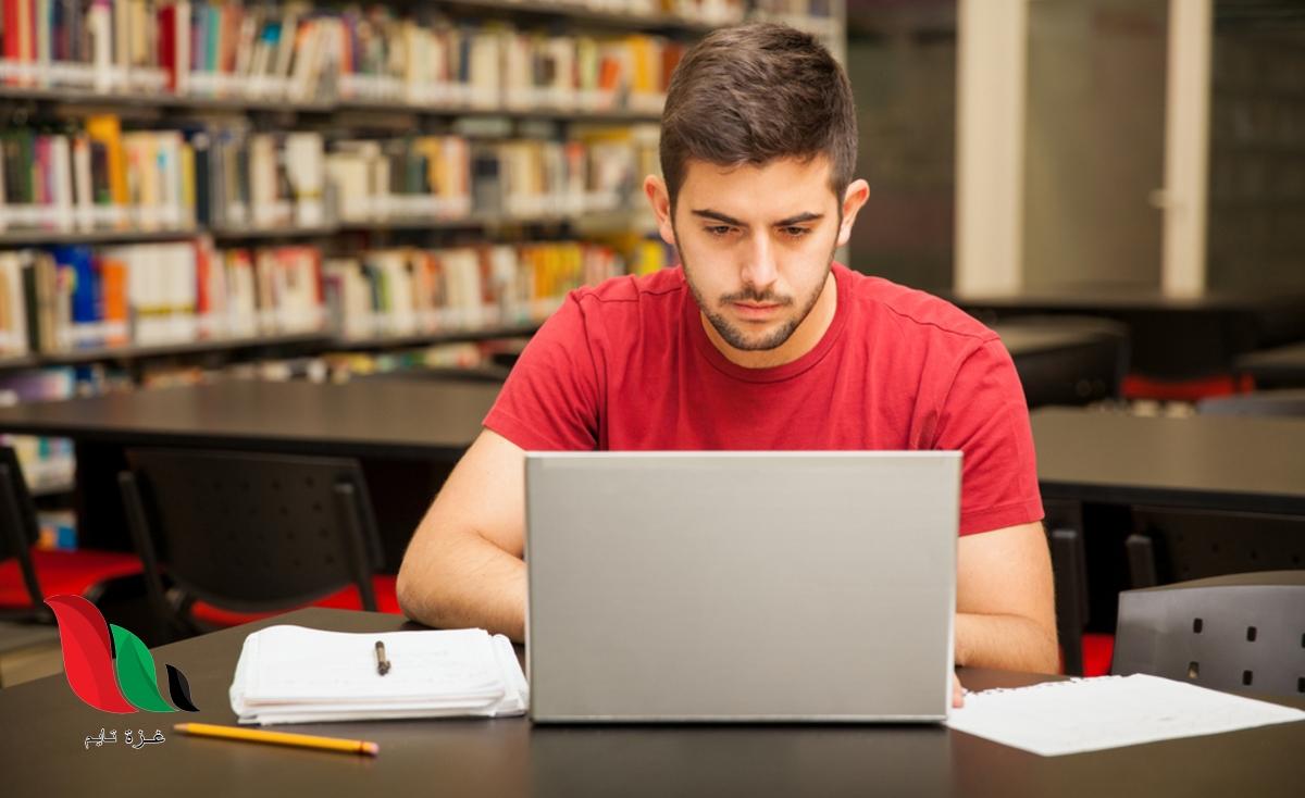 مصر: الحصول على كود الطالب بالرقم القومي 2021