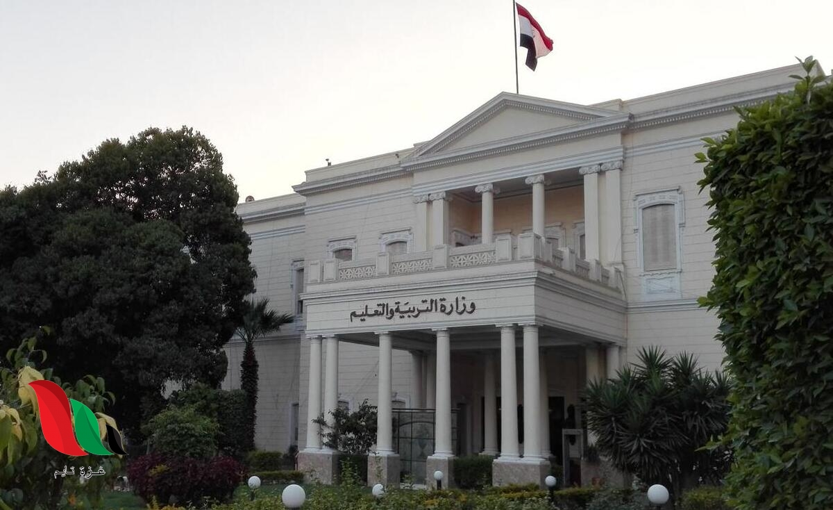 كود الطالب للتقديم للصف الاول الثانوي 2021 2022 بمصر