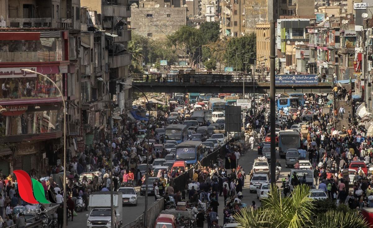 هل غدا الخميس ٢٩ يوليو اجازة رسمية في مصر ؟