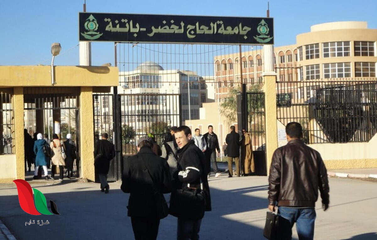 موقع ملف التسجيلات الجامعية 2021 2022 في الجزائر