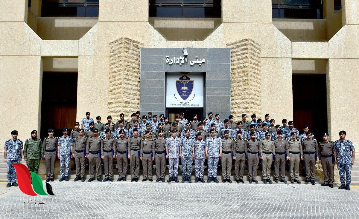 نتائج القبول في كلية الملك خالد العسكرية 2021 للثانوية 1442 بالسعودية