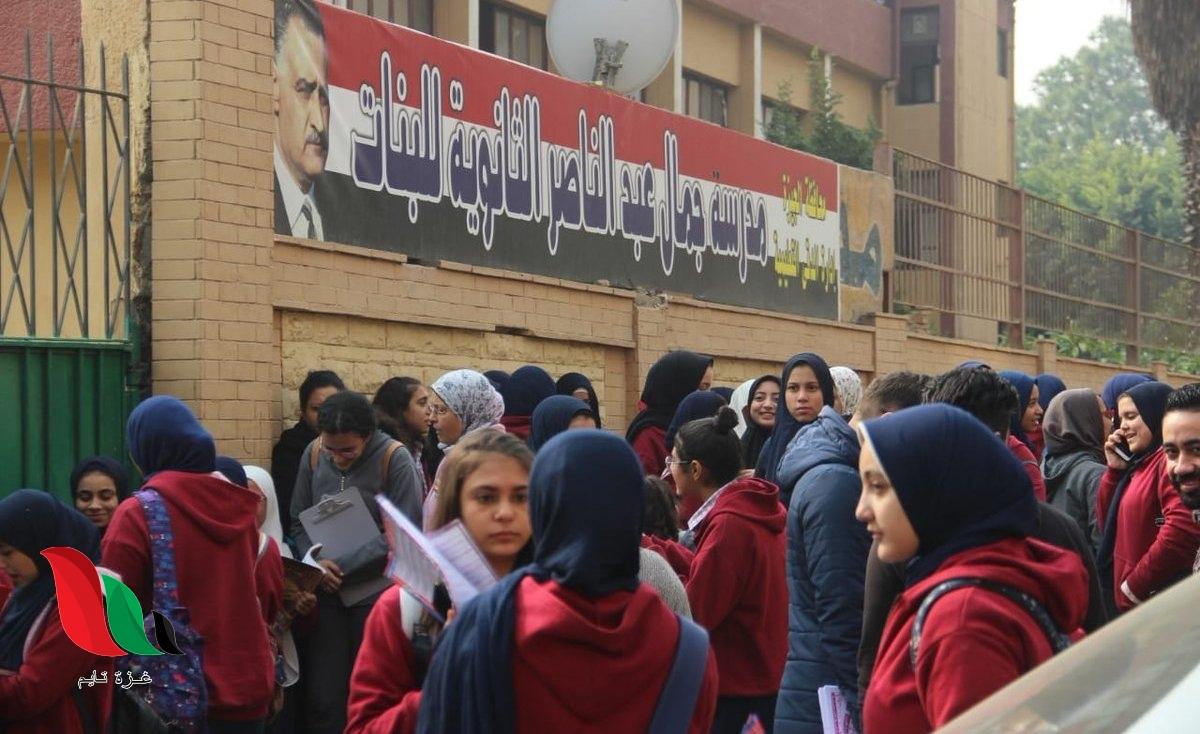 هل تم تسريب امتحان اللغة العربية للصف الثالث الثانوي 2021 لطلبة العلمي في مصر