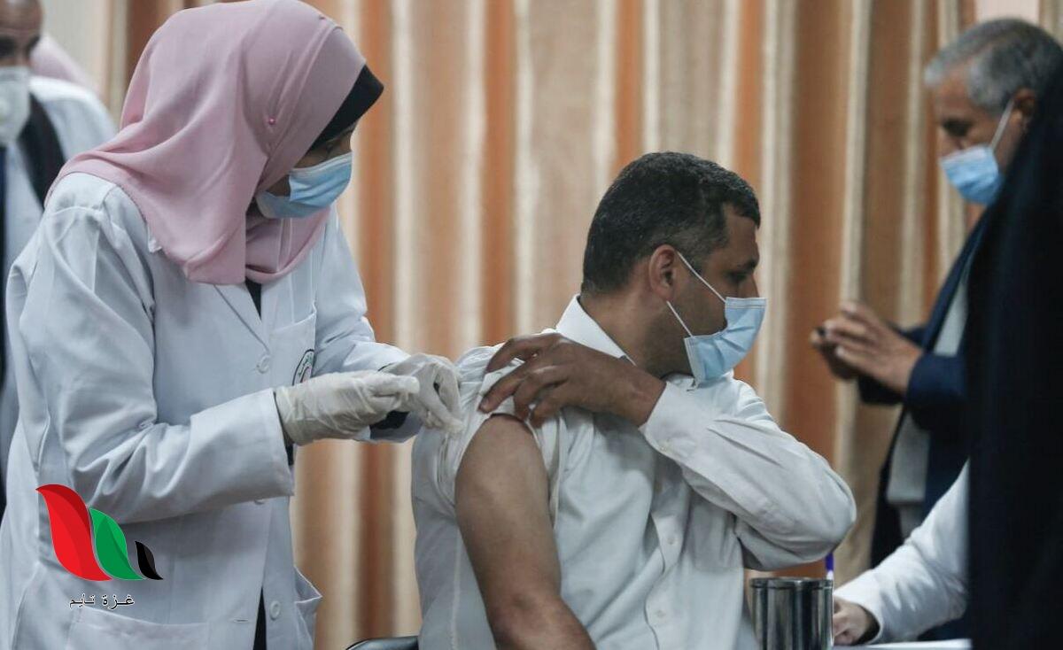 ماذا يحدث لمن لم يتلقَ لقاح كورونا في غزة؟ وزارة الصحة توضح