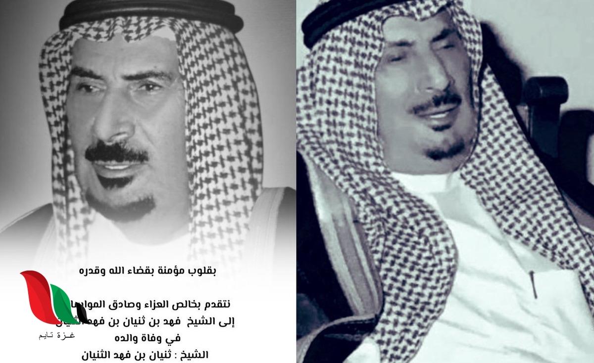 تعرف على الشيخ ثنيان بن فهد الثنيان عبر ويكيبيديا