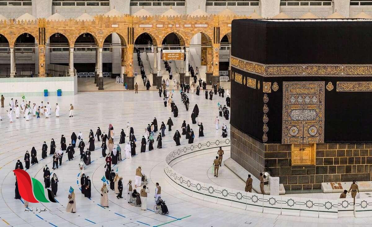 تكبيرات الحج لبيك اللهم لبيك mp3 بمناسبة العيد الاضحى