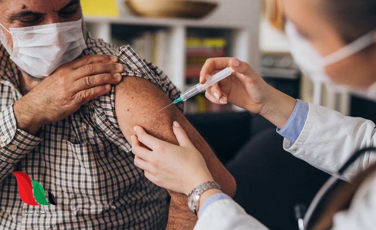 اسماء اللقاحات المعتمدة في السعودية