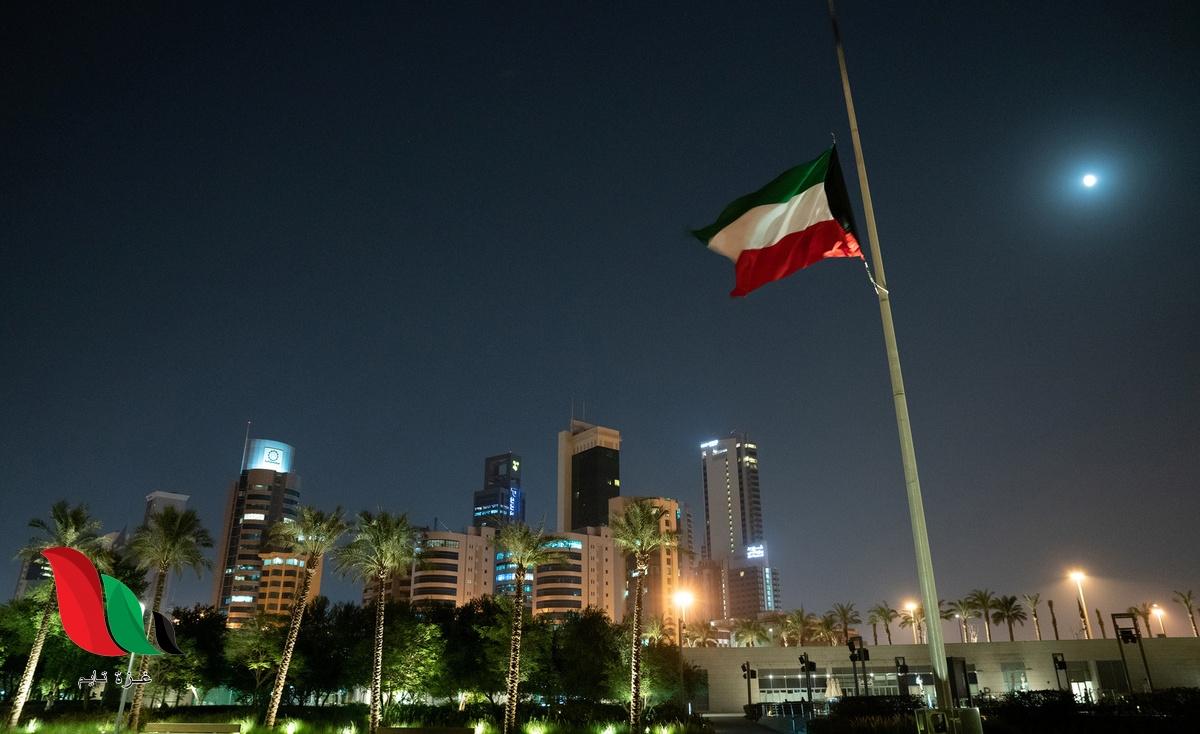 موعد اجازة راس السنة الهجرية 2021 في الكويت