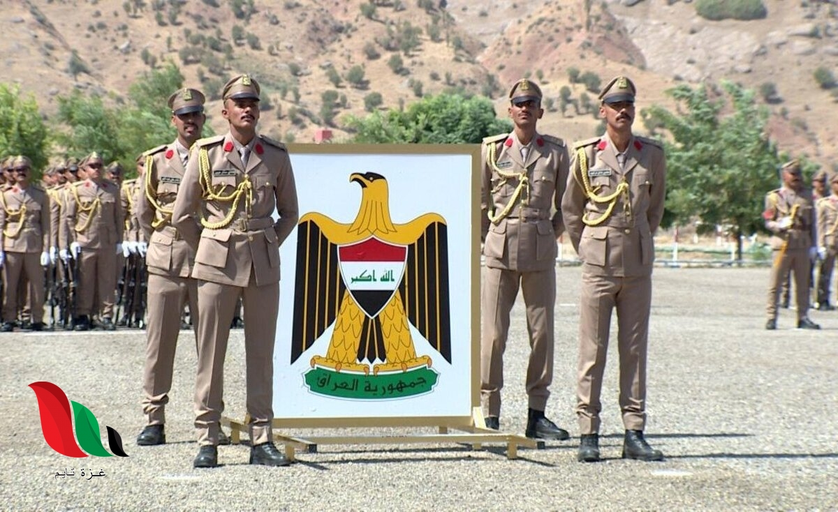 شروط القبول في الكلية العسكرية العراقية 2021
