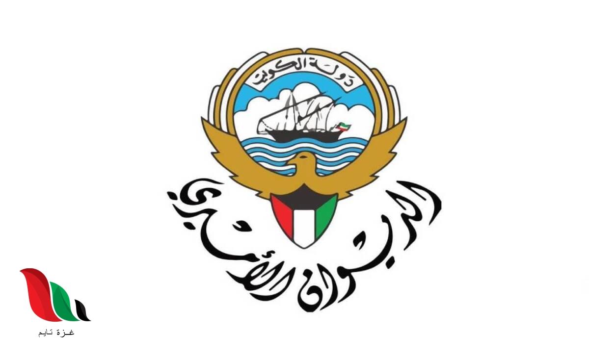 شقيقة أمير الكويت.. من هي بدرية الأحمد الصباح على ويكيبيديا