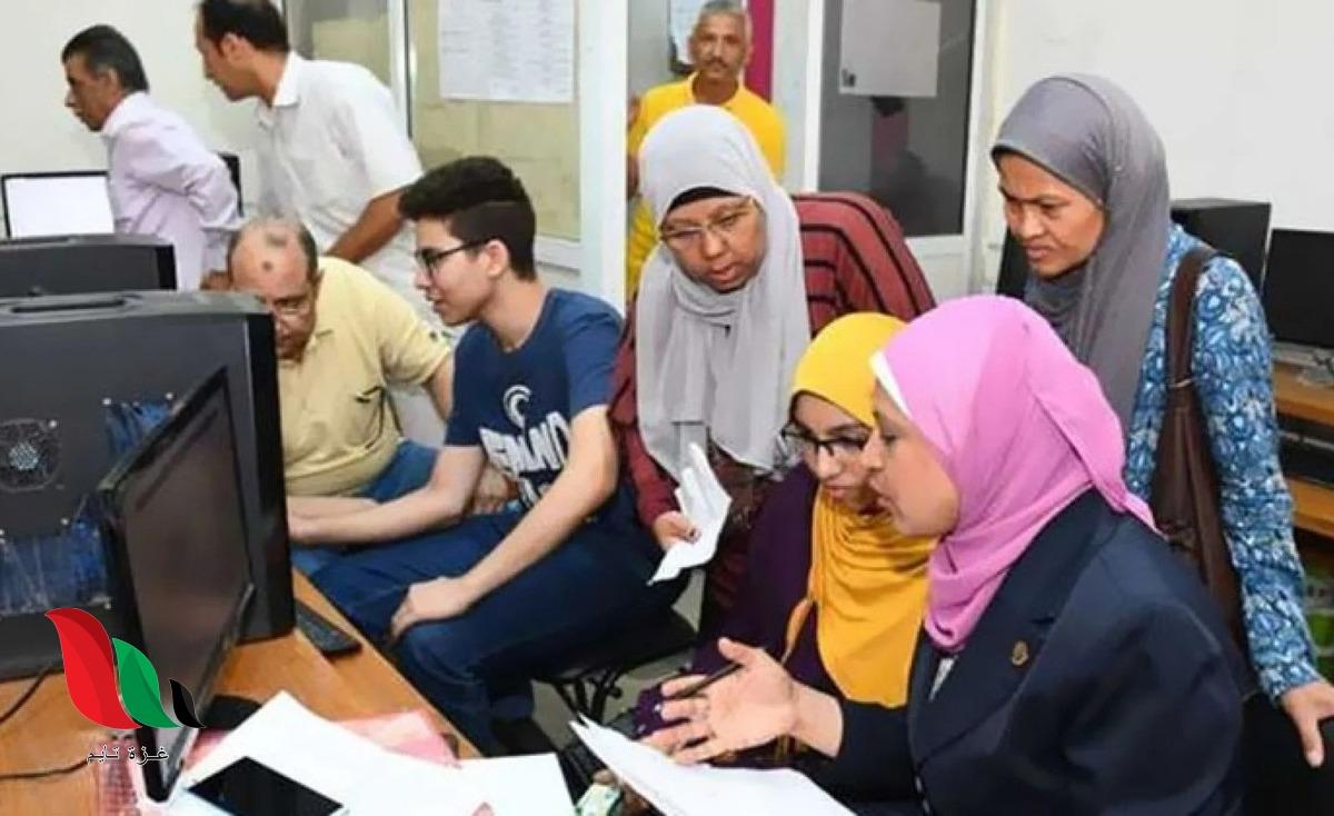 اليوم السابع ينشر تنسيق الجامعات الخاصة 2021 بمصر