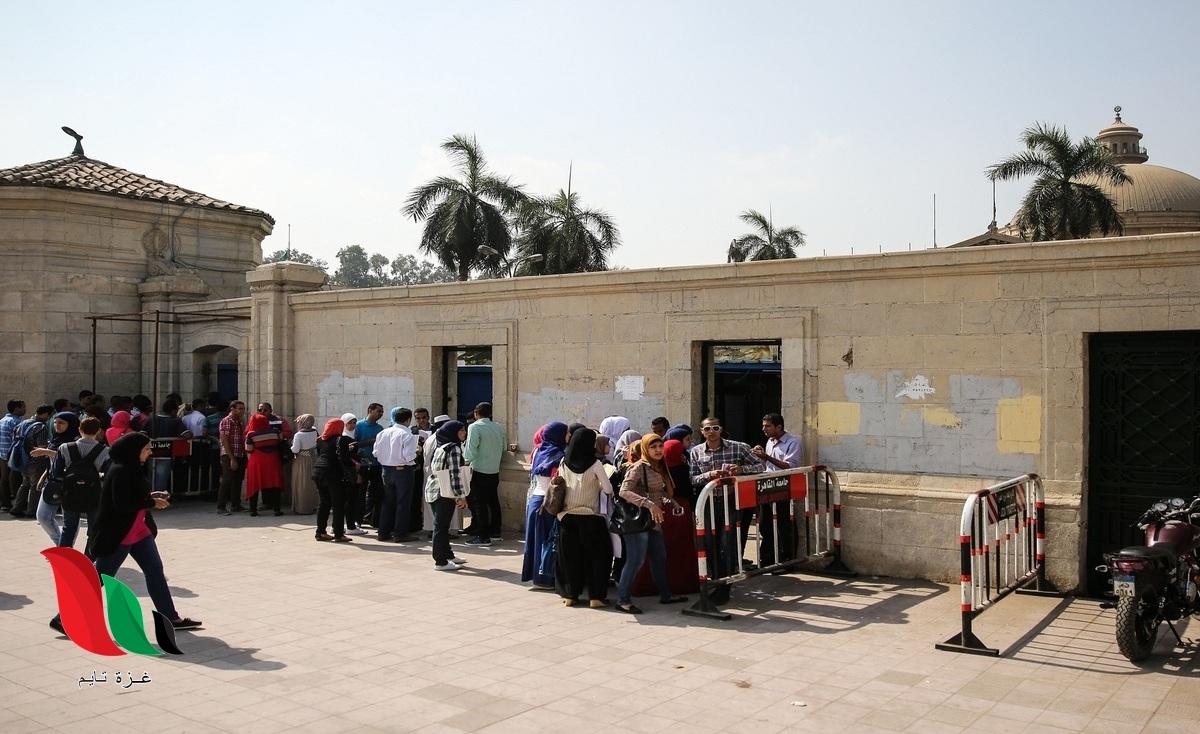 توقعات تنسيق الجامعات الحكومية 2021 بمصر