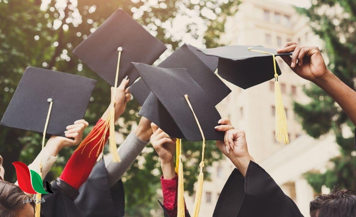 دليل الوطن ينشر نتيجة الثانوية العامة 2021 بمصر