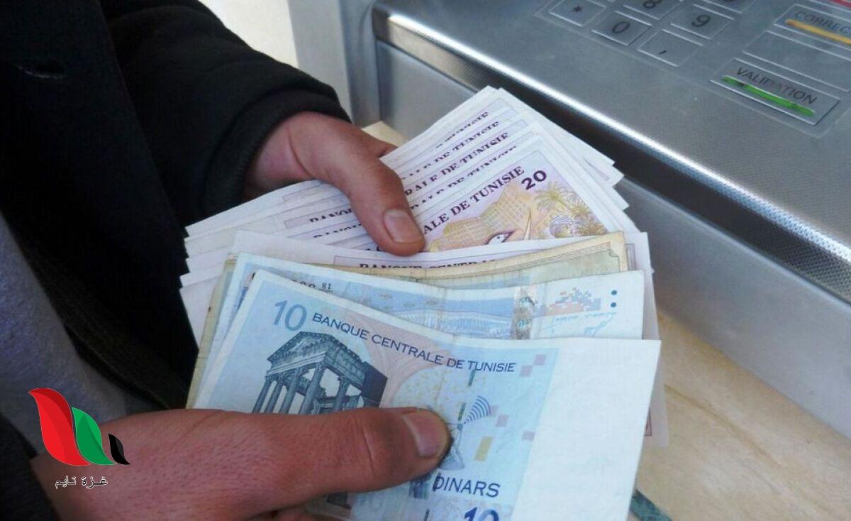 تونس: رابط التسجيل في منحة 300 دينار من وزارة الشؤون الاجتماعية