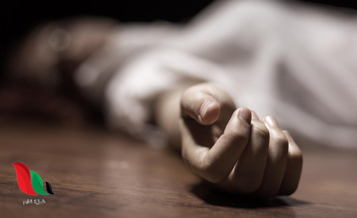 حقيقة وفاة ريناد القحطاني في مشافي السعودية