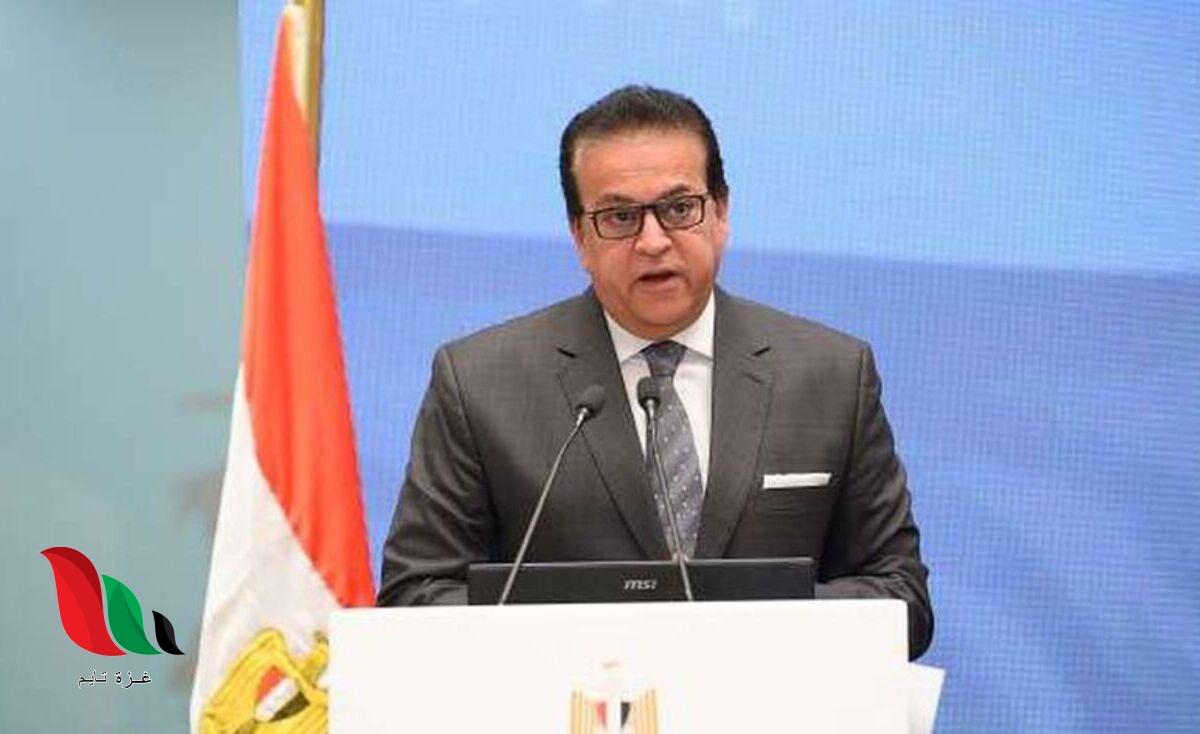 كليات المرحلة الثانية 2021 علمى علوم بمصر
