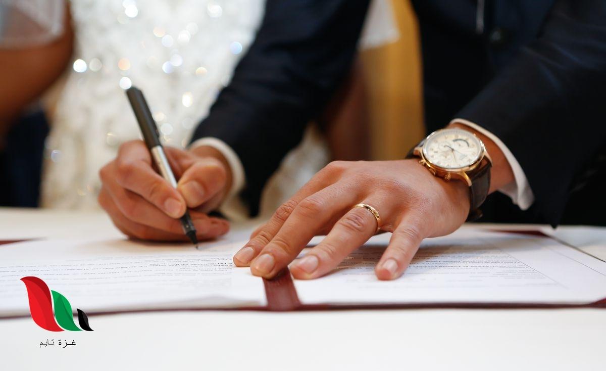 ما هو حكم زواج البارت تايم على اسلام ويب