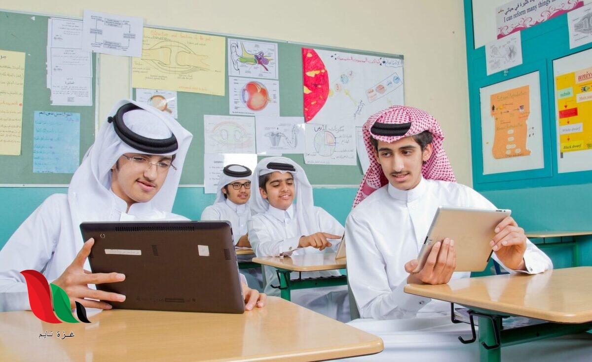 مواعيد التسجيل في الجامعات 1443 عن بعد بالسعودية