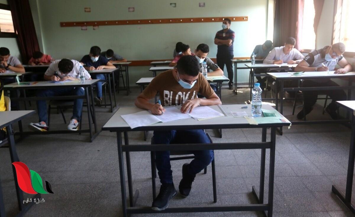 فلسطين .. نتائج الاكمال في الثانوية العامة 2021 الدورة الثانية بالاسماء