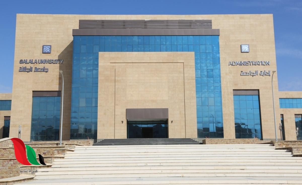 كم مصاريف الجامعات الأهلية 2021 في مصر ؟