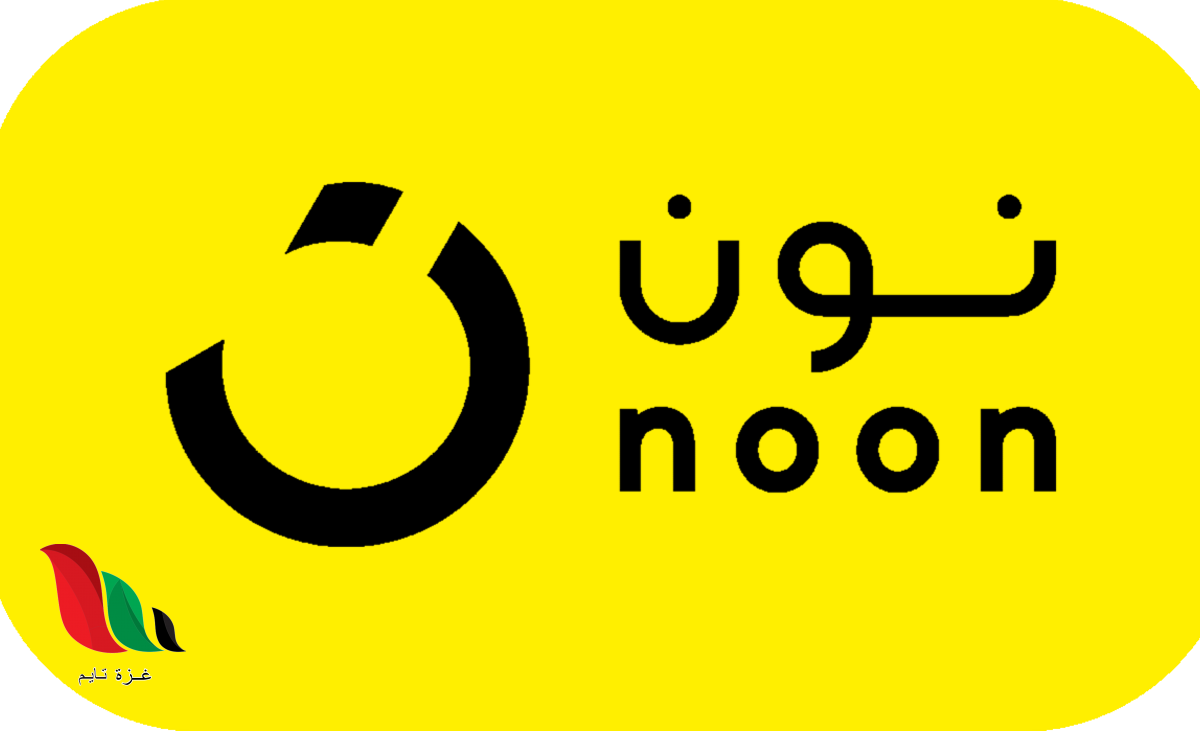 كود خصم نون في السعودية ودولة الامارات 2021