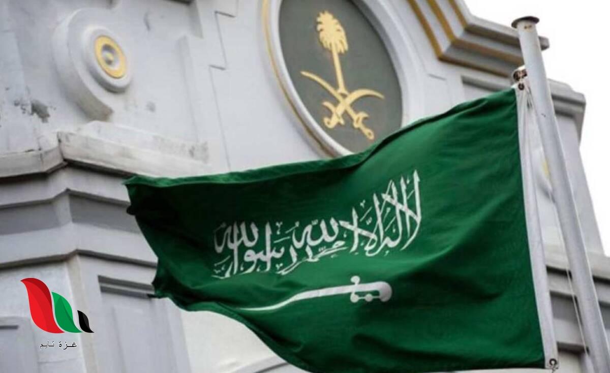 تزامنا مع اليوم الوطني 91 .. ما هي عقوبة التحرش بالسعودية ؟