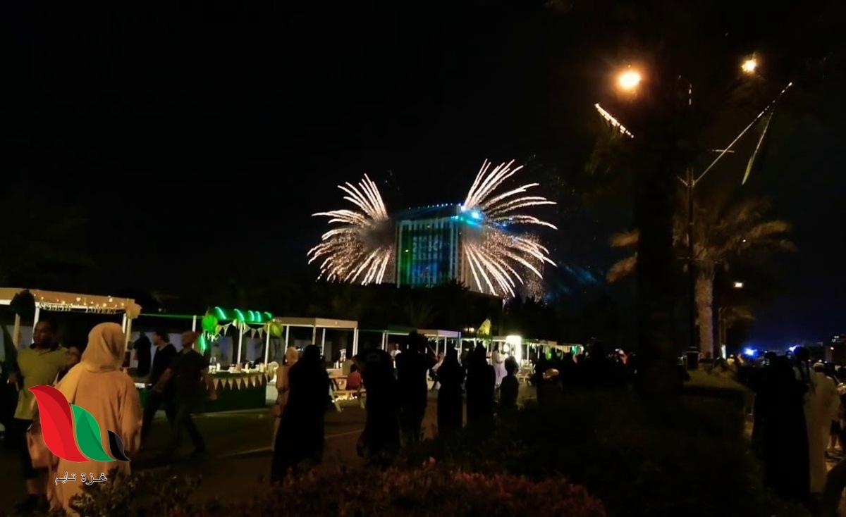فعاليات اليوم الوطني 91 في جدة