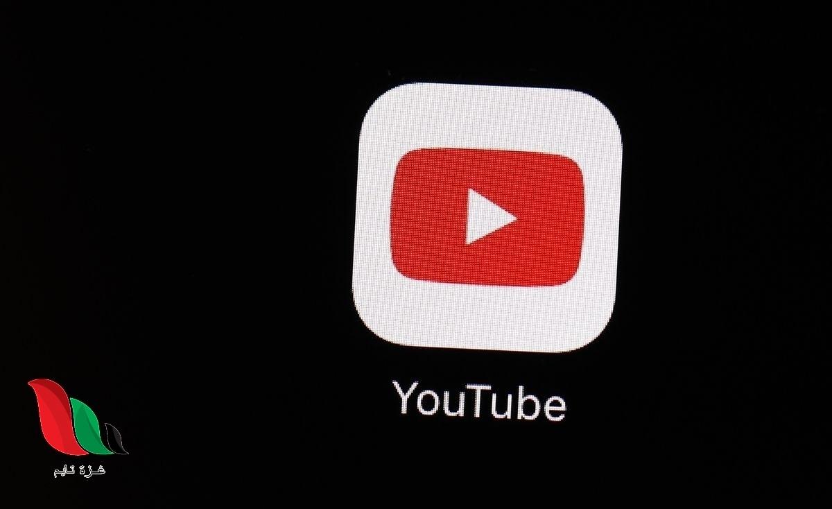 فيديو تحرش في طنجة المغربية يتصدر مواقع التواصل