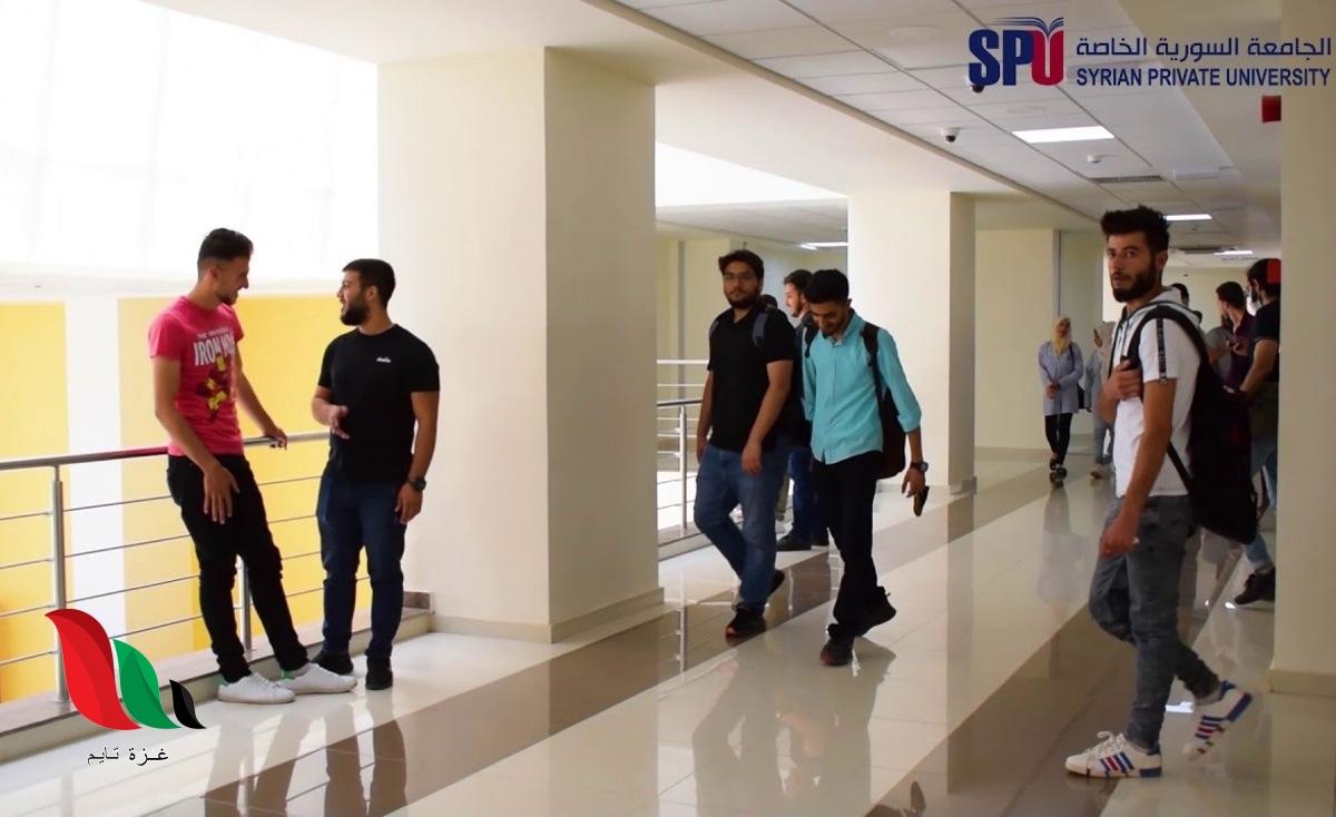 نتائج مفاضلة الجامعة السورية الخاصة 2021