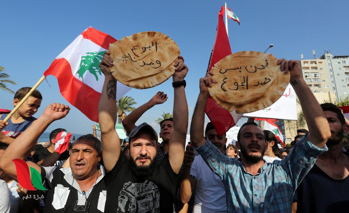 منصة التسجيل في البطاقة التموينية في لبنان impact lebanon