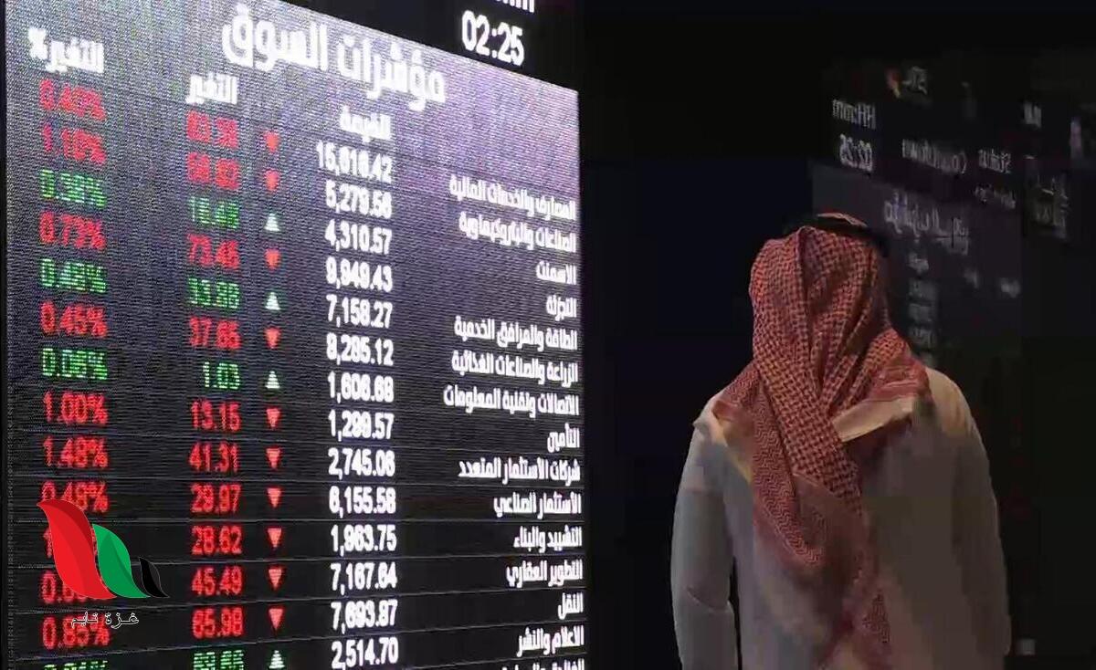 موعد الاكتتابات الجديدة القادمة في السوق السعودي 1443 2021