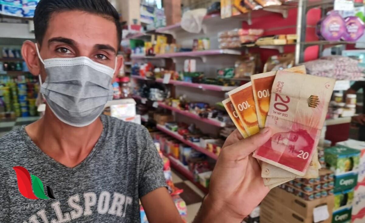 هل ألغت المنحة القطرية رابط فحص 100 دولار للأسر الفقيرة بغزة