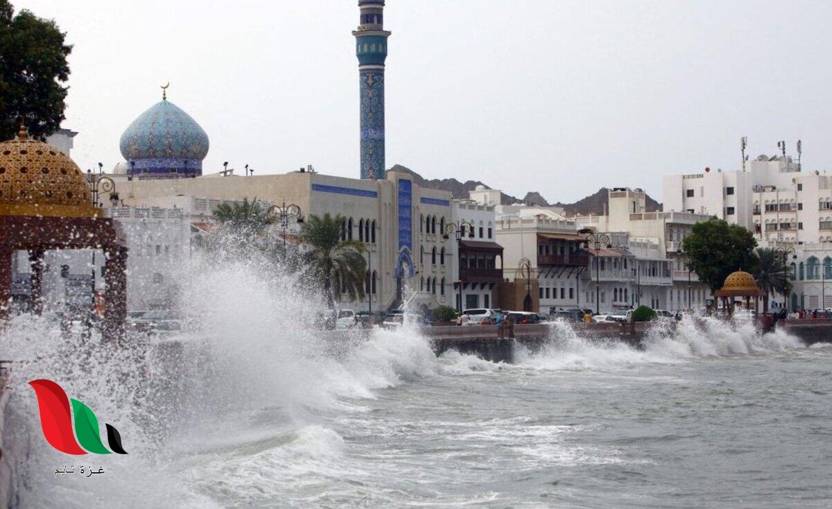 مشاهدة اعصار شاهين بث مباشر من سلطنة عمان