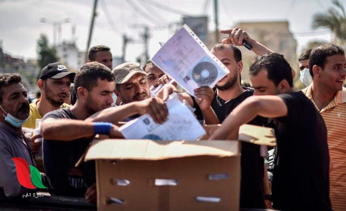 الغرفة التجارية في غزة تنشر رابط التسجيل للتصاريح الجديدة