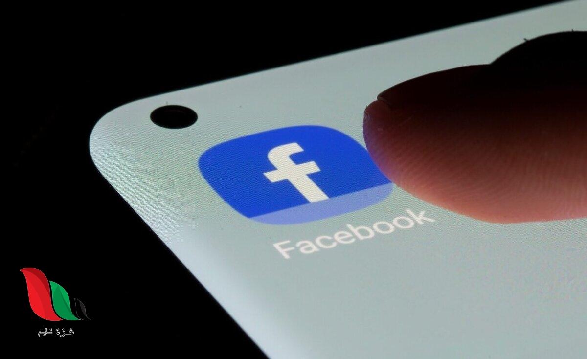 تعرض Facebook وInstagram وWhatsApp للانقطاع العالمي