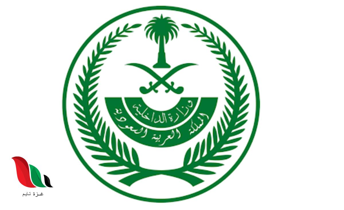 سلم رواتب العسكريين الجديد المقترح مع البدلات بالسعودية