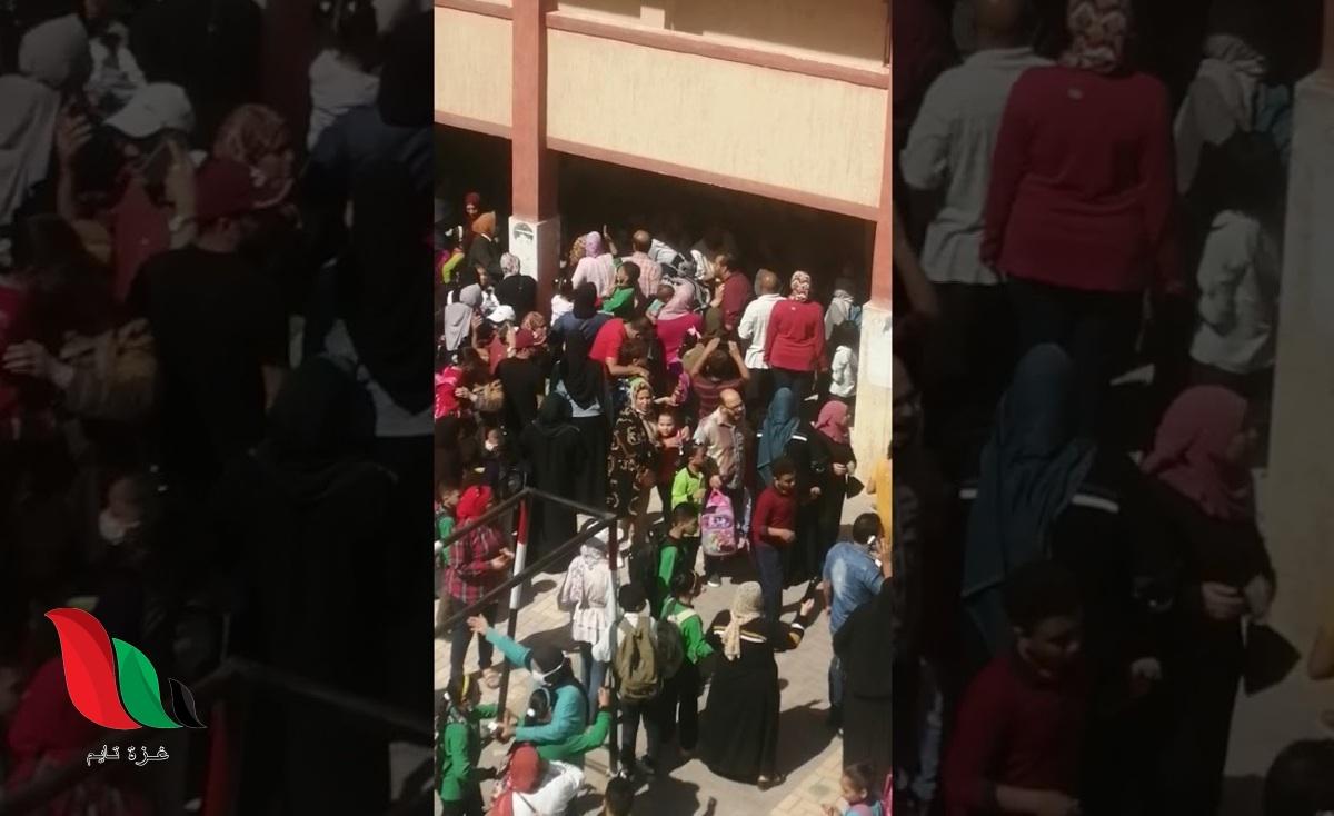 شاهد: فضيحة مدوية بسبب مدرسة عمر مكرم الابتدائية بالاسكندرية
