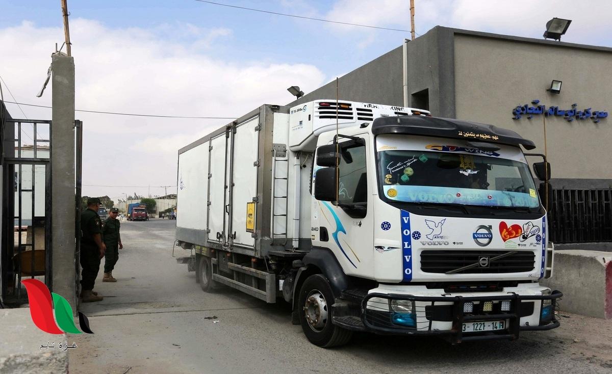 ما هي قيمة الأعباء المالية التي يضيفها معبر كرم أبو سالم لقطاع غزة؟