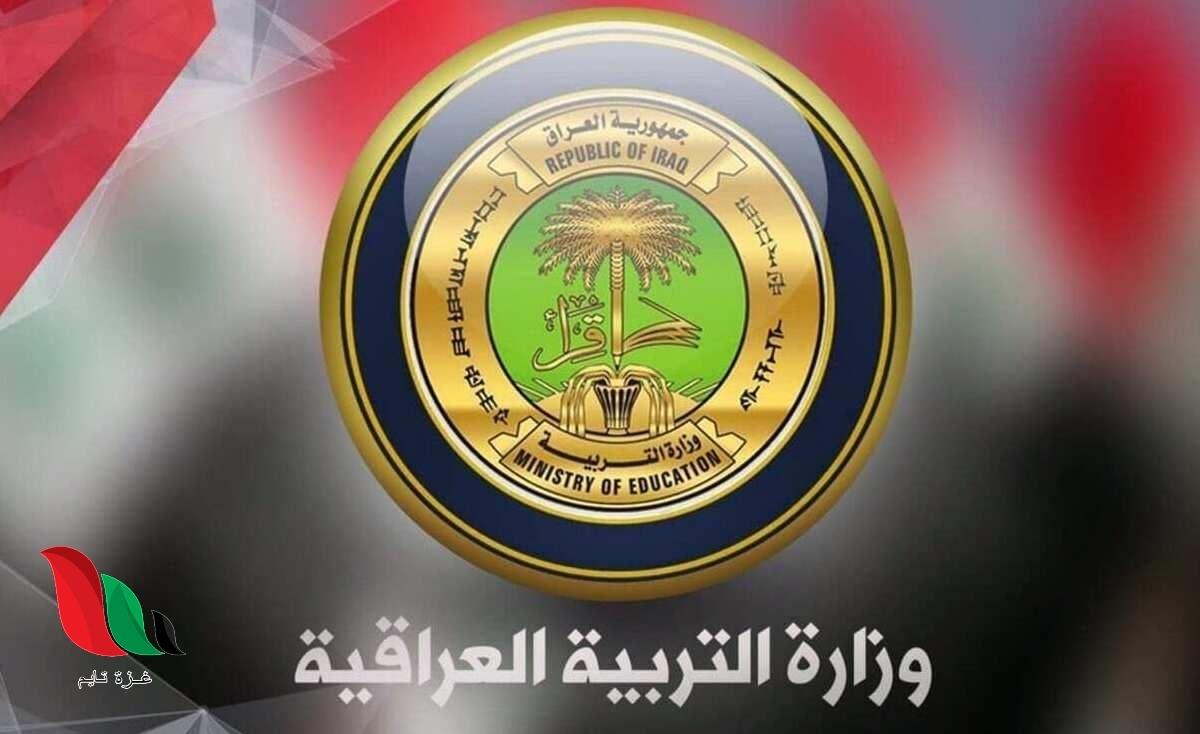 نتائج السادس الاعدادي 2021 الدور الاول محافظة ذي قار pdf