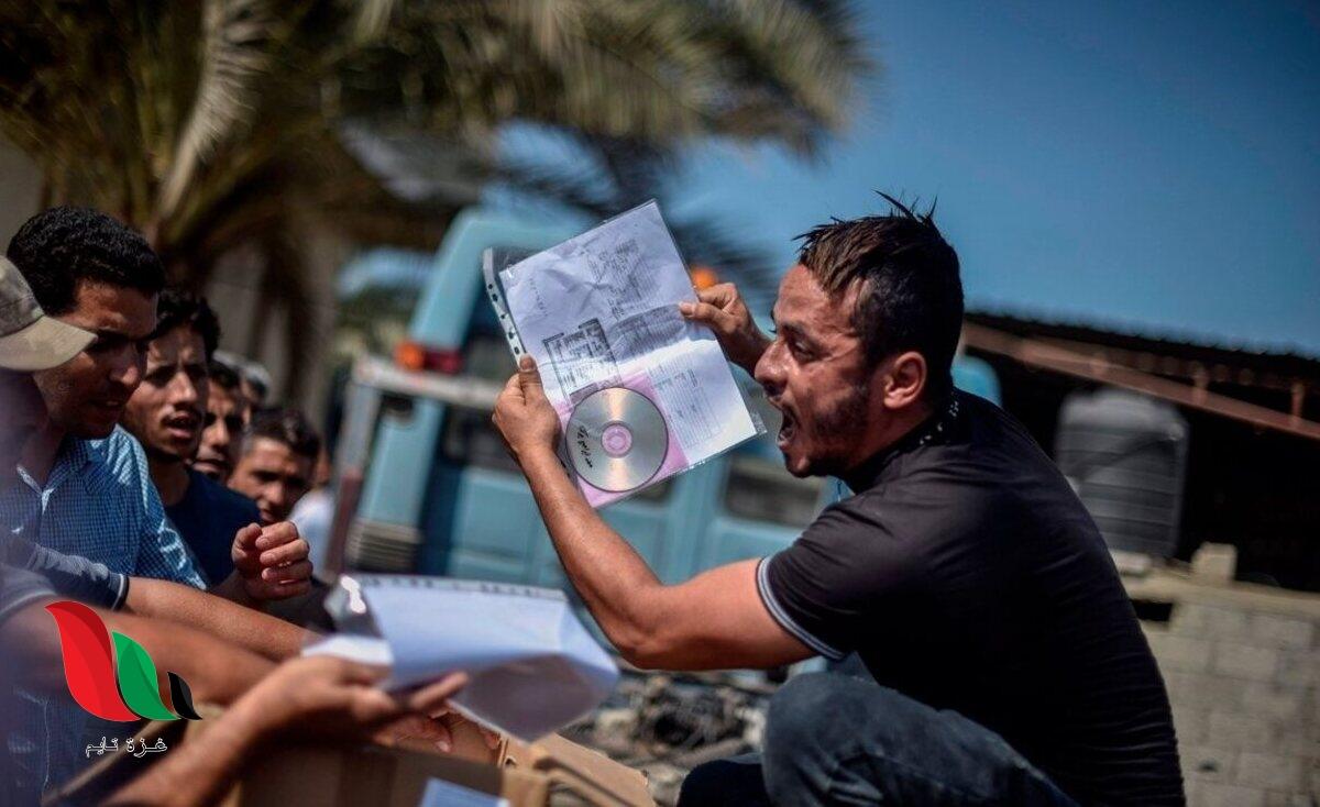 هل نُشرت أسماء تصاريح تجار غزة 2021 إلى اسرائيل ؟