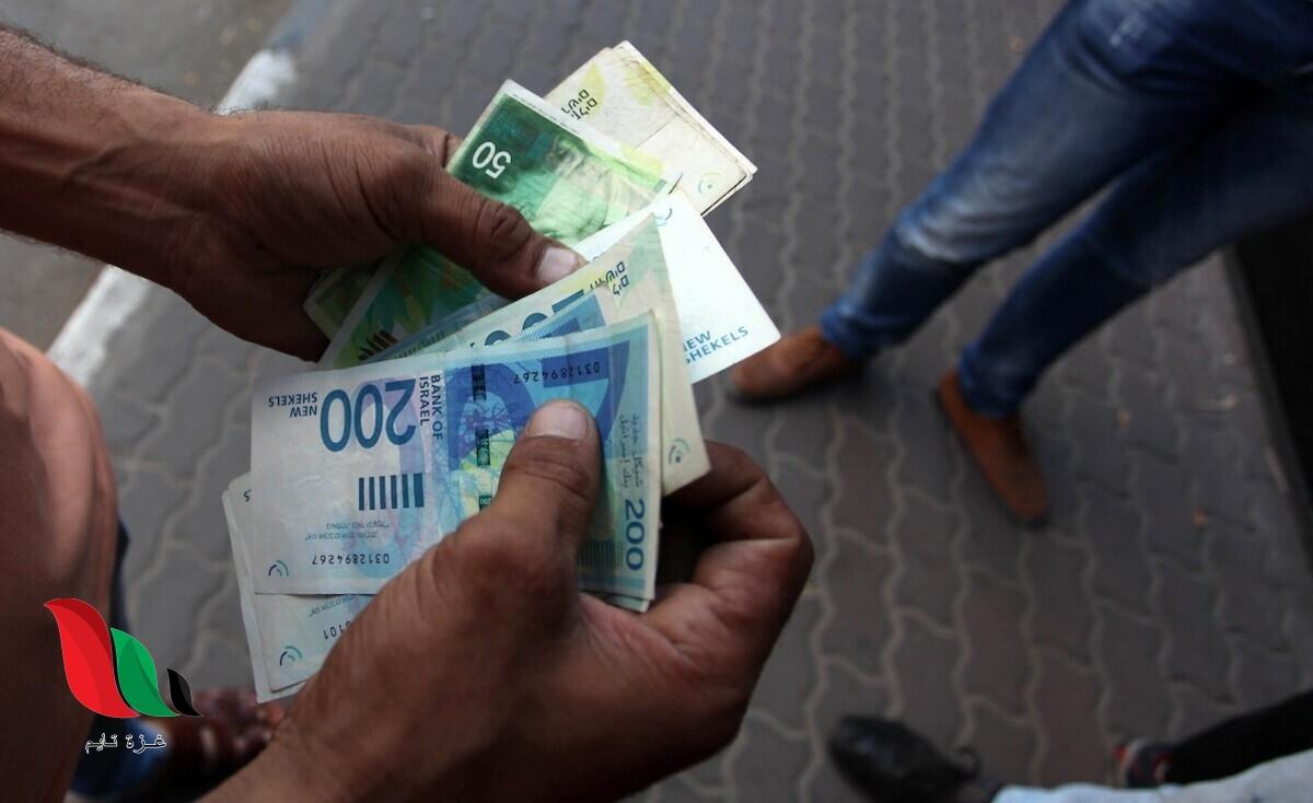 وزارة المالية تعلن موعد صرف رواتب المتقاعدين في غزة