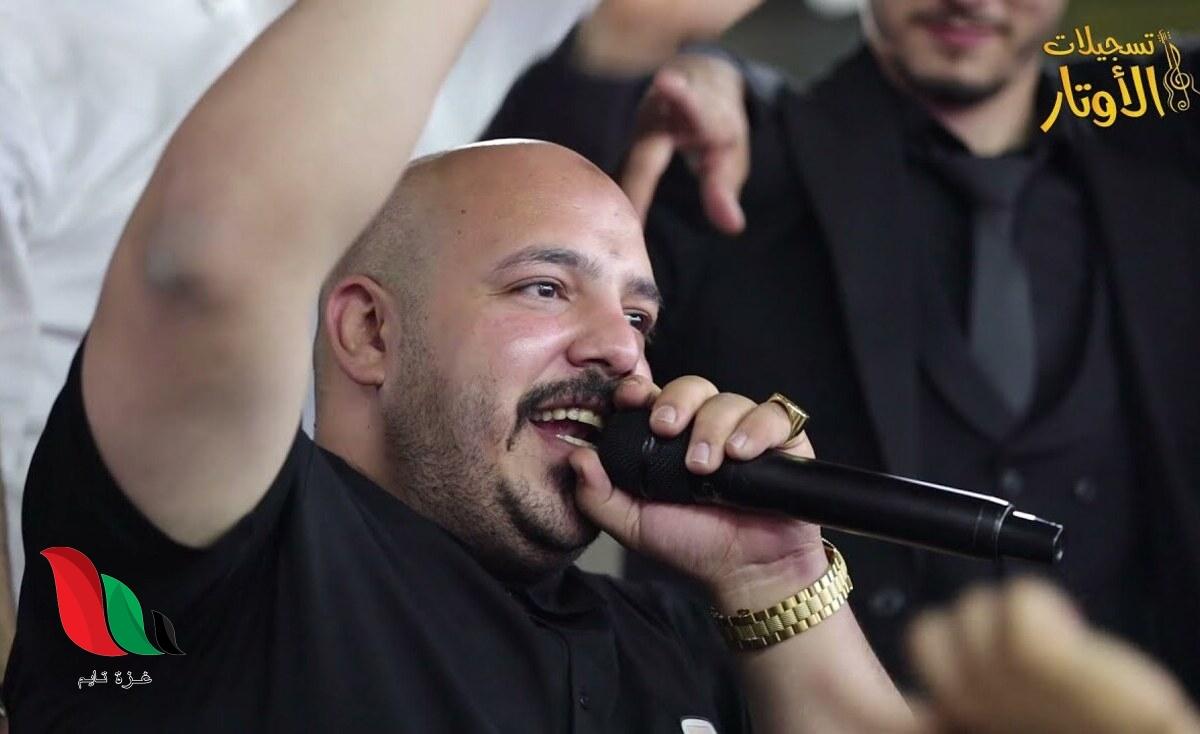 يزن حمدان من اي بلد .. من هو على ويكيبيديا