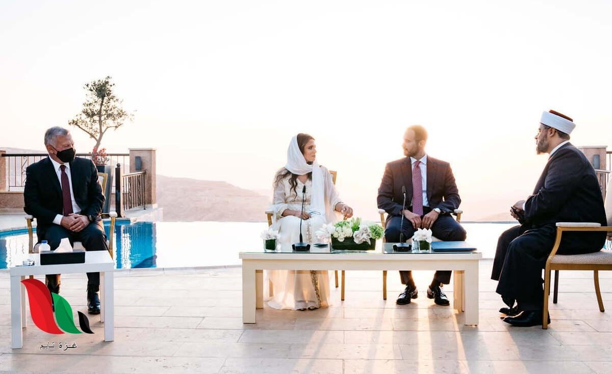 شاهد: زفاف جعفر النابلسي على شيرين بنت مرعد بحضور الملك الاردني