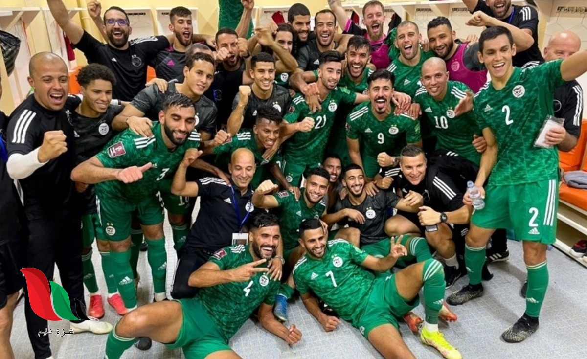 جدول مباريات الجزائر في تصفيات كأس العالم 2022