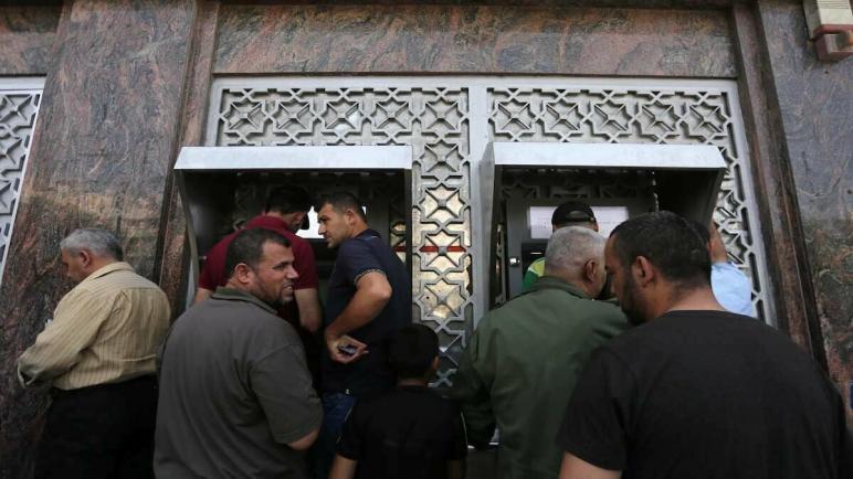 آلية تحديث بيانات موظفي وزارة المالية في غزة